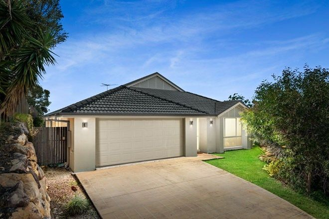 Picture of 2 Crake Place, MANGO HILL QLD 4509