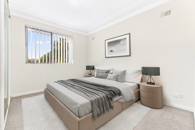 Picture of 3/5 Holland Place, LAKEMBA NSW 2195