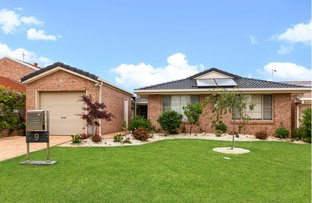 Picture of 9 Greenmeadows Drive, Port Macquarie NSW 2444