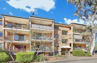 Picture of 2/131-139 Oak Road, Kirrawee NSW 2232