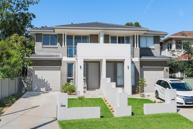 Picture of 10A Booyong Avenue, CARINGBAH NSW 2229