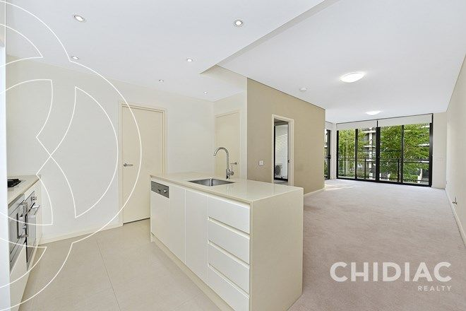 Picture of 304/16 Corniche Drive, WENTWORTH POINT NSW 2127