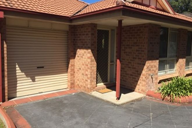 Picture of 6/100 Fawcett Street, GLENFIELD NSW 2167