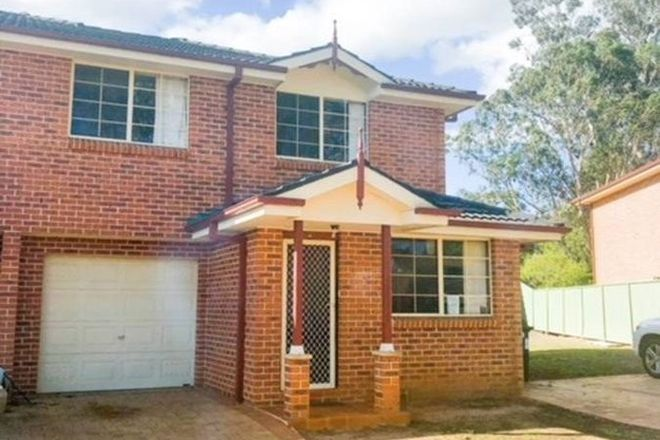 Picture of 6/20 Stanbury Place, QUAKERS HILL NSW 2763
