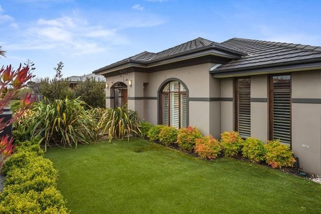 Picture of 17 McKernan Place, GISBORNE VIC 3437