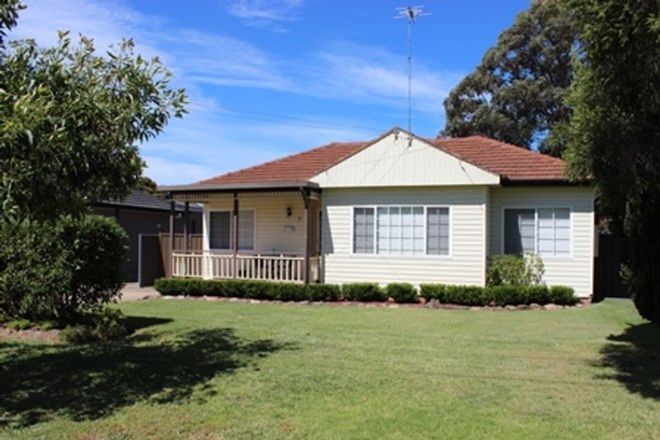 Picture of 16 Leonard Street, COLYTON NSW 2760