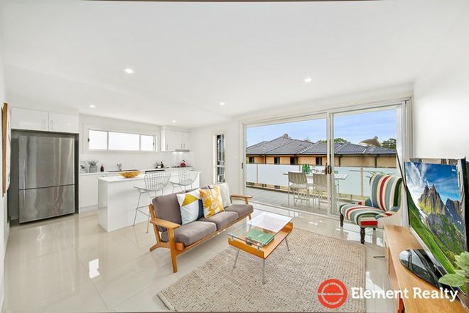 Picture of 8/71 Adderton Road, TELOPEA NSW 2117