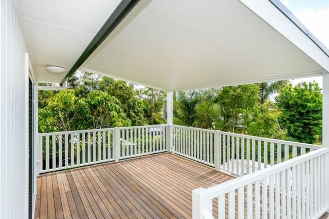 Picture of 16a Leanne St, MARSDEN QLD 4132