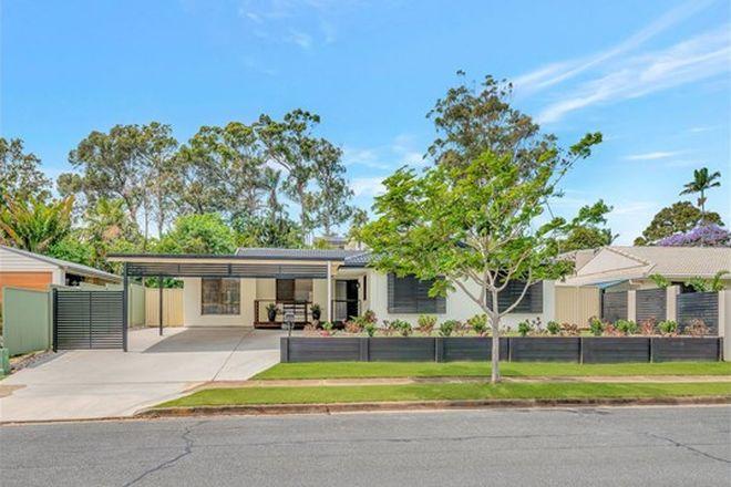Picture of 21 Patura Drive, ASHMORE QLD 4214