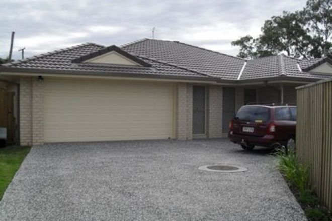 Picture of 20 Bluejay Circuit, MORAYFIELD QLD 4506