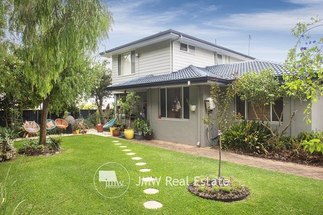 Picture of 6 Elmore Road, QUINDALUP WA 6281