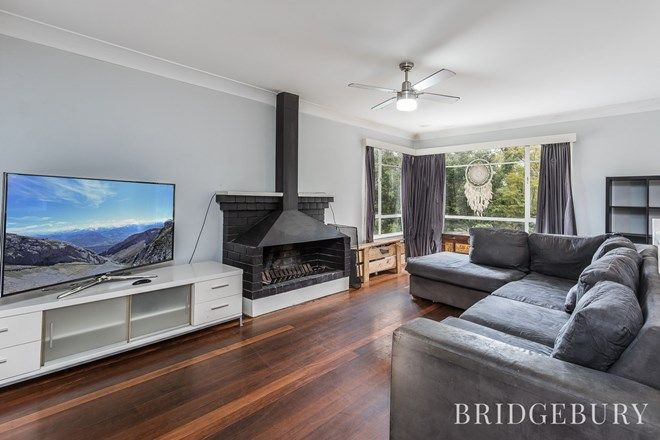 Picture of 898 South Pine Road, EVERTON PARK QLD 4053