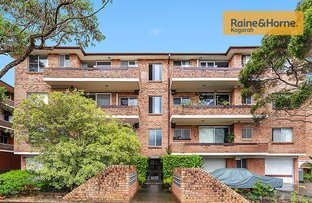 Picture of 8/16a-20a French Street, Kogarah NSW 2217