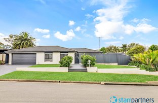 Picture of 1 Fleece Close, St Clair NSW 2759