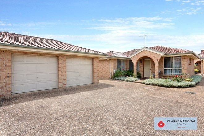 Picture of 2/95 Iberia  Street, PADSTOW NSW 2211