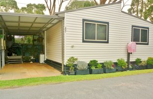 Picture of 207/221 Hastings River Drive, Port Macquarie NSW 2444