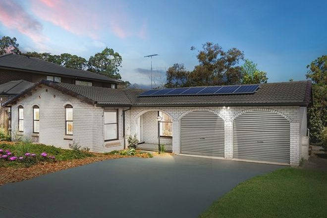 Picture of 79 Hutchins Crescent, KINGS LANGLEY NSW 2147