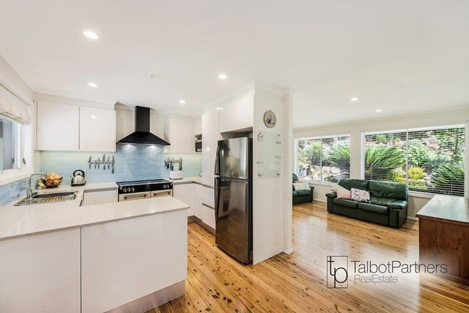 Picture of 5 The Rampart, UMINA BEACH NSW 2257