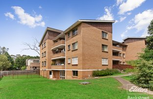 Picture of 33/127 Chapel Road, Bankstown NSW 2200