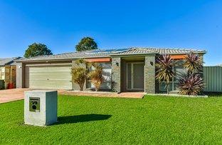 59 John Kidd Drive, Blair Athol NSW 2560