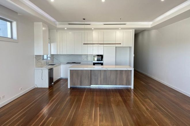 Picture of 51A Railway Parade, CONDELL PARK NSW 2200