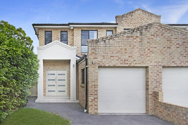 Picture of 13 Bower Street, ROSELANDS NSW 2196