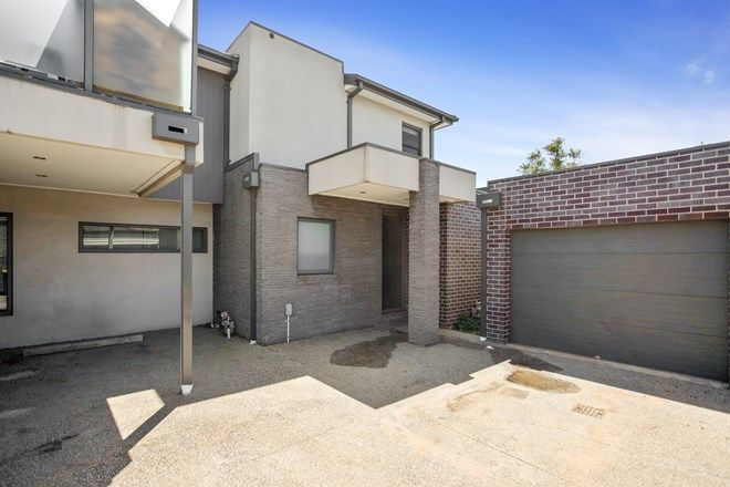 Picture of 6/185-189 Millers Road, ALTONA NORTH VIC 3025