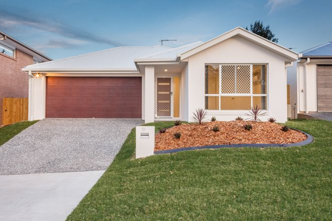 Picture of 31 Catchment Court, NARANGBA QLD 4504