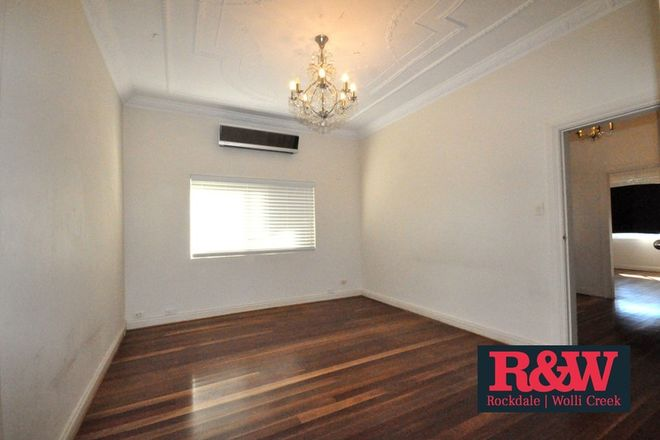 Picture of 36 Mount Street, ARNCLIFFE NSW 2205