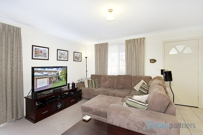 Picture of 2/577 George Street, SOUTH WINDSOR NSW 2756