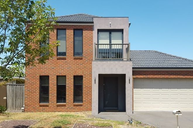 Picture of 2 Alexandra Gardens, CAROLINE SPRINGS VIC 3023