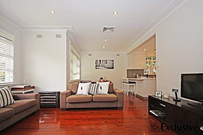 Picture of 41 Jaffa Road, DURAL NSW 2158
