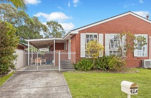 42A Cawdell Drive, Albion Park NSW 2527
