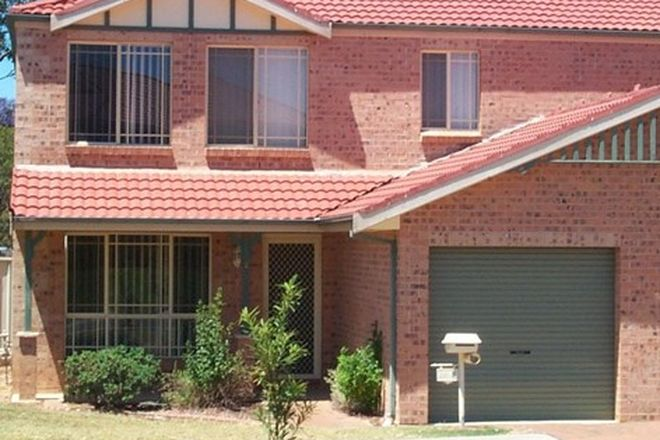 Picture of 29B Yantara Crescent, WOODCROFT NSW 2767