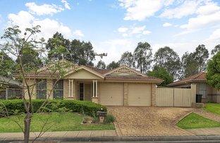 22 ROXBURGH CRES, Stanhope Gardens NSW 2768