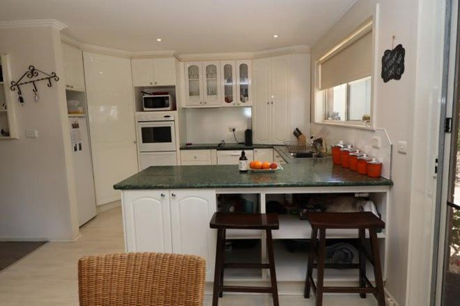 Picture of 519 Heathcote-North Cossterfield Road, HEATHCOTE VIC 3523