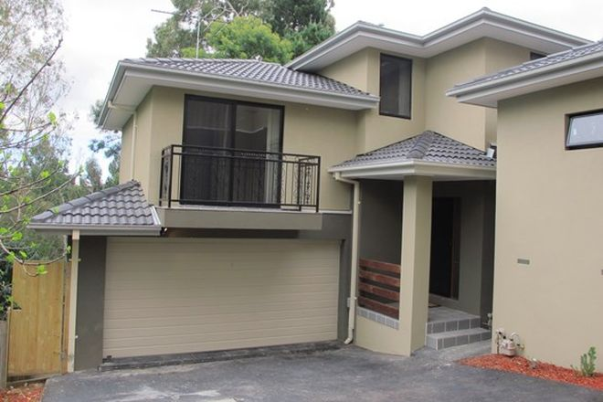 Picture of 3/22 Boronia Grove, DONCASTER EAST VIC 3109