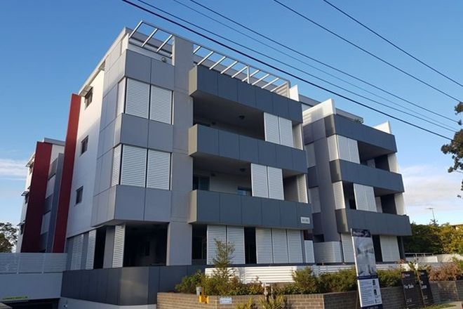 Picture of 12/84-86 Aurelia Street, TOONGABBIE NSW 2146