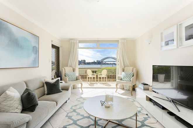Picture of 25/5 Gallimore Avenue, BALMAIN EAST NSW 2041