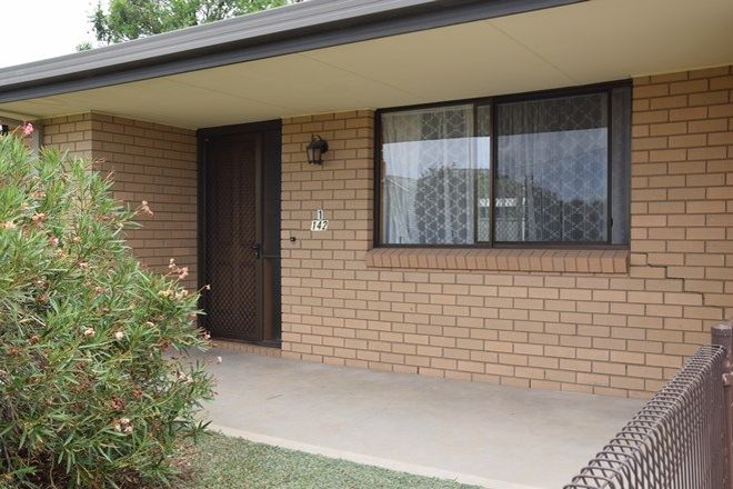 Picture of 142A Boundary Street, KERANG VIC 3579