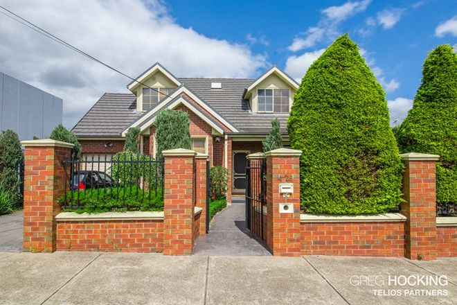 Picture of 1/26 Swindon Road, HUGHESDALE VIC 3166