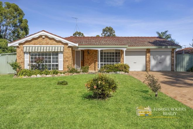 Picture of 5 Strang Place, BLIGH PARK NSW 2756