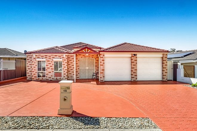 Picture of 15 Rickard Road, BOSSLEY PARK NSW 2176