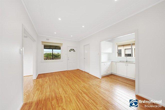 Picture of 34 Valentine Street, BLACKTOWN NSW 2148