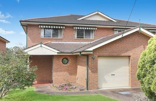 Picture of 3 Mountain Street, Epping NSW 2121