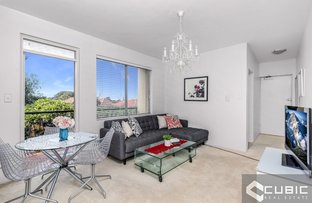 Picture of 8/45 George Street, Marrickville NSW 2204