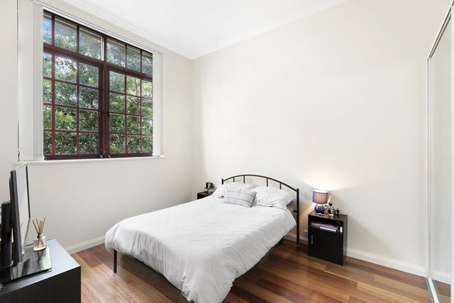 Picture of 107/508 Riley Street, SURRY HILLS NSW 2010