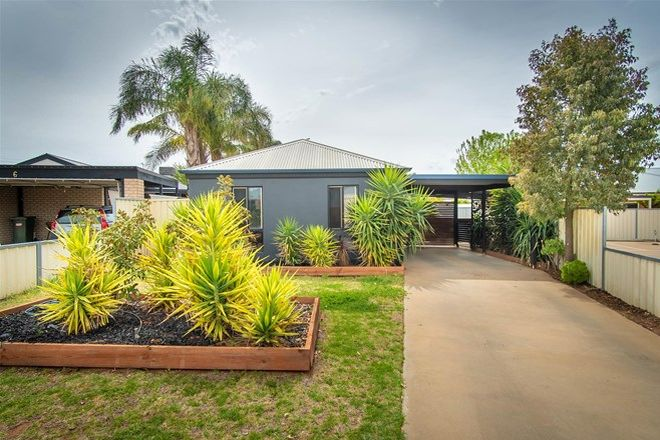 Picture of 4 Rosedale Court, BURONGA NSW 2739