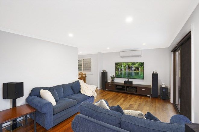 Picture of 13 Marble Drive, CARRARA QLD 4211