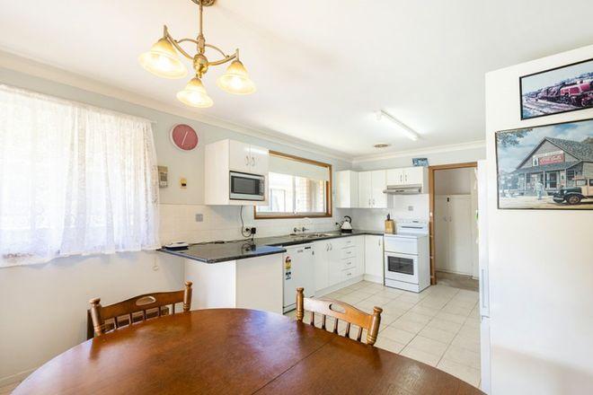 Picture of 5 Hammond Street, ILUKA NSW 2466